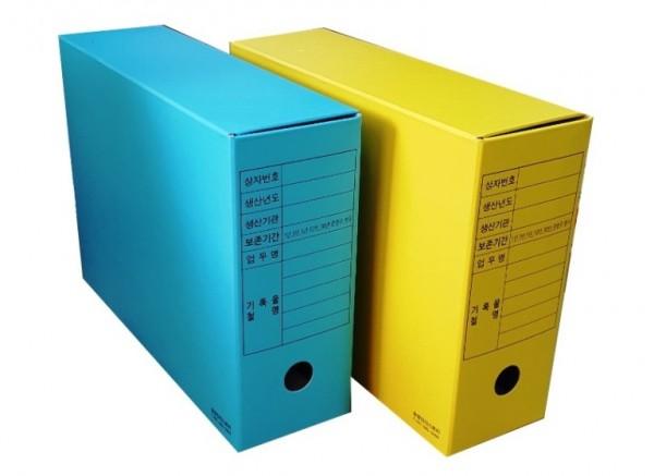 문서보존상자:핑거홀이 있어 수납을 보다 더 용이하게 하였으며 문서를 깔끔하게 보관할 수 있도록 만들어진 상자입니다.