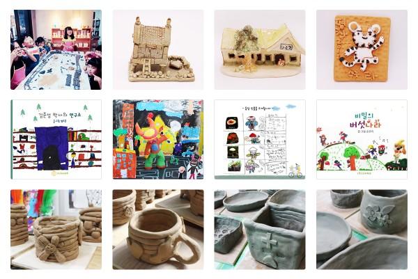 교육프로그램 : 어린이 도예반, 어린이 그림책반, 생활도자기반